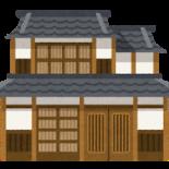 日本家屋・古民家のイラスト
