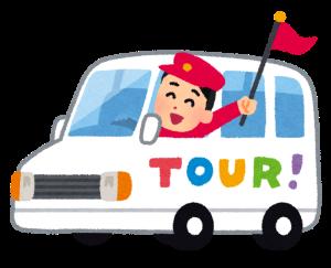 hawaii_tour_van2