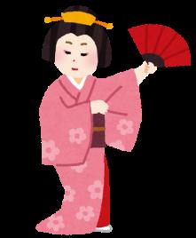 日本舞踊のイラスト